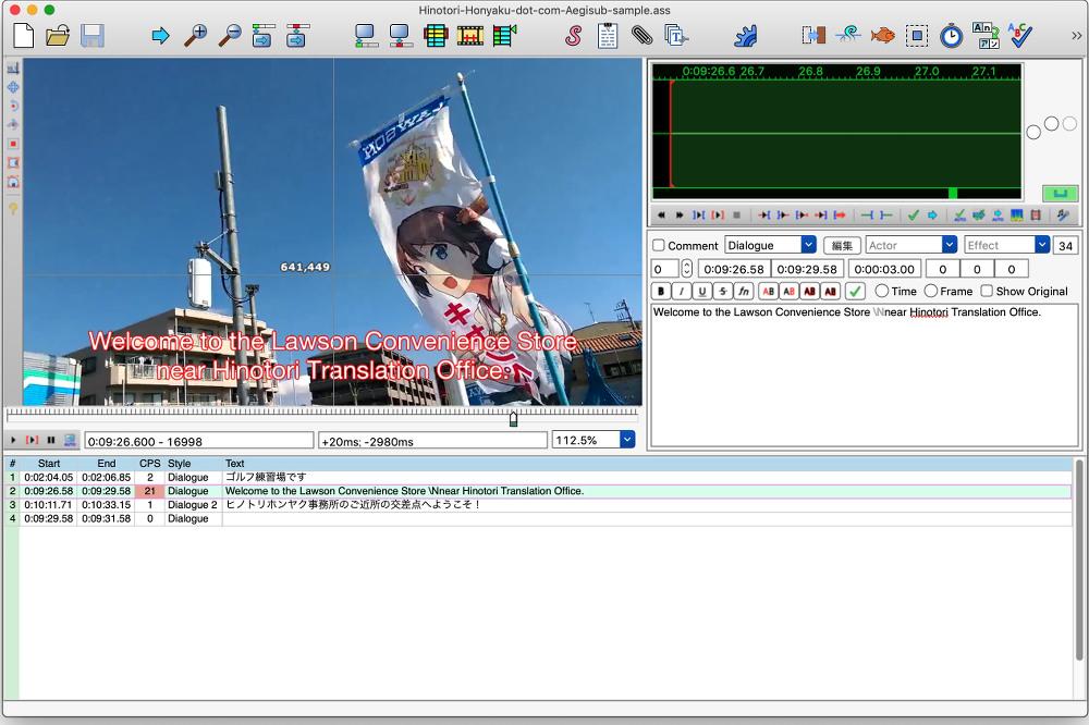 Aegisub screenshot English Subtitles Hinotori Honyaku