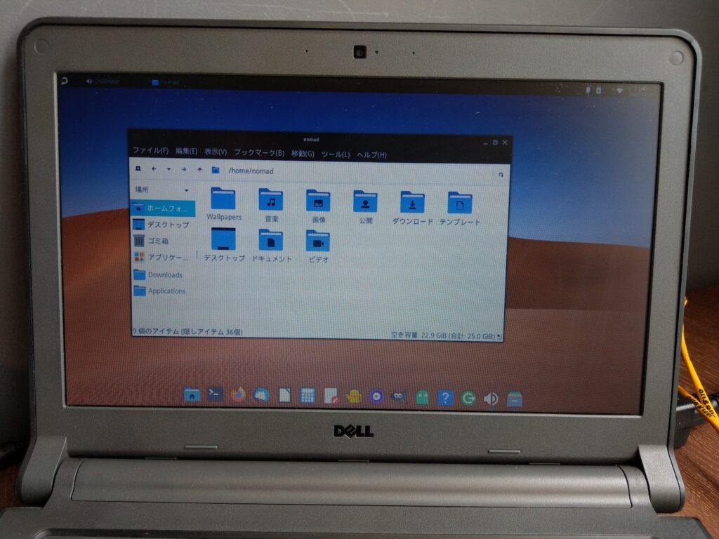 64 NomadBSD PCMan File Manager