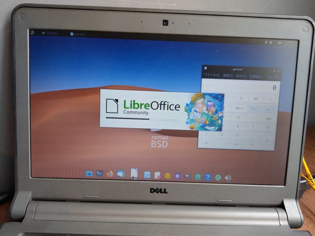 65 NomadBSD LibreOffice