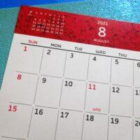 2021年8月のカレンダー