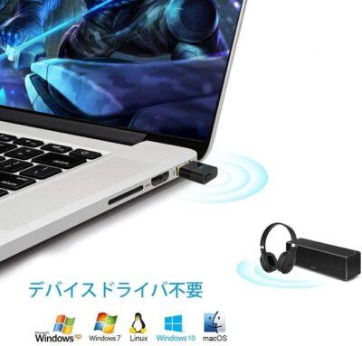 USB Bluetoothドングルの使い方説明